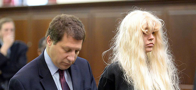 Amanda Bynes About to Sign Record Deal?