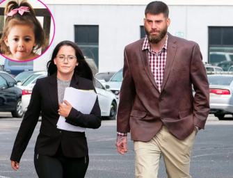 Jenelle Evans Calls The Cops On Her Mother Because She Heard Her Daughter Screaming In The Background